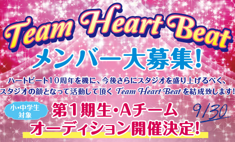 Team Heart Beat